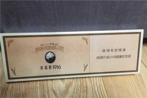 中国十大最贵香烟 熊猫(典藏版)是特供品紫气东来市面难见