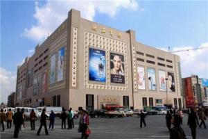 長春五大購物中心排名 這有山非常文藝范歐亞賣場面積很大