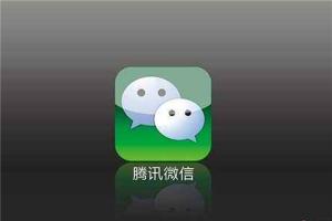 中国十大交友神器 陌陌 探探均上榜大数据推荐交友