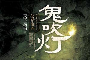 最值得看的十大经典小说 斗罗大陆与斗破苍穹皆上榜