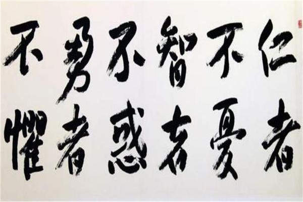 中国当代十大书法家排名