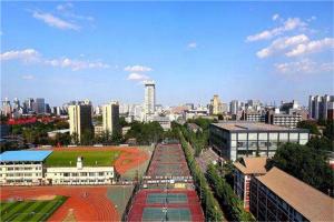 全國師范類大學名單 首都師范大學與華中師范大學均上榜