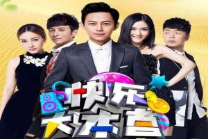 中国十大最火爆的综艺节目 天天向上与快乐大本营不分上下