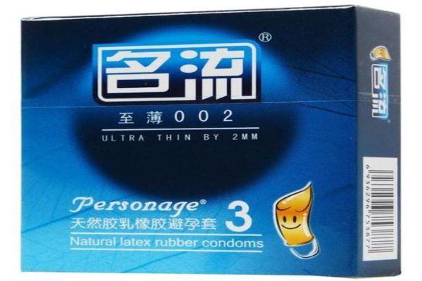 世界十大最薄避孕套