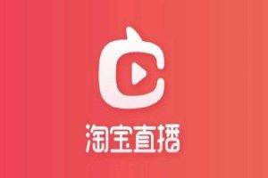 中国十大直播平台 熊猫直播已经消失抖音直播正火爆