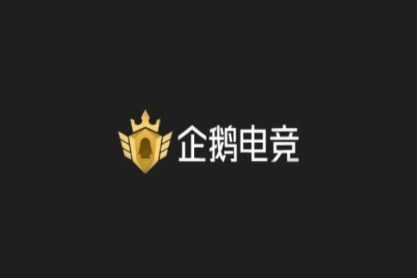 中国十大直播平台