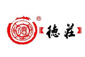 重慶老字號火鍋排名:橋頭火鍋麻辣鹹香,第九起源于民国时期