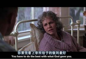 高清性色生活片日本一本大道综合网改编电影 乱世佳人只能拍第三,第一名为阿甘正传