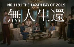 在线中文字幕亚洲日韩经典推理小說排行榜 白夜行上榜,第一无人超越