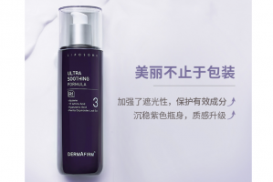 日韩在线旡码免费视频好用乳液排行榜 全方位呵护肌肤,让面部更年轻