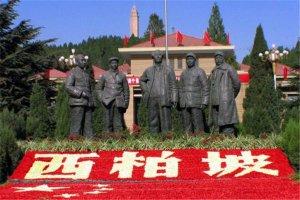 石家莊韓國三級片大全在線觀看最受好評景點:趙州橋上榜,第一紅色旅游勝地