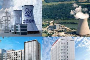 中国十大央企排名:中船上榜,中国核工业集团第一