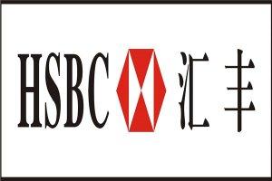 英国十大企业排名:第五知名奢侈品牌,英国石油公司第二