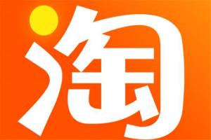 2020中国十大购物网站排名:拼多多上榜,第一毋庸置疑