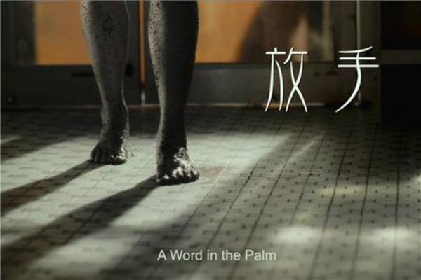 最吓人的香港电影排名