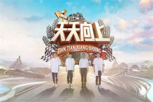 中国十大脱口秀节目排行榜:梁知上榜,它的主持人很犀利