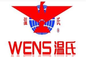 中国十大肉鸡企业排行榜:正大第四,第十肯德基供货商