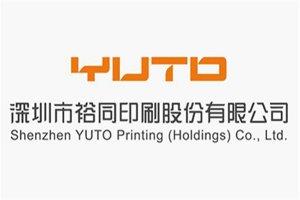 中国十大包装企业排名:劲嘉集团第二,第十为可口百事服务