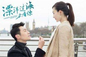 中国好声音十大翻红歌曲排行榜 民谣南山南上榜,第一名是它