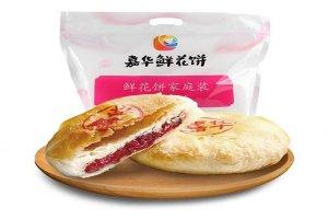 亚洲久久无码中文字幕鮮花餅品牌排行榜:潘祥記第三,第九冠生園旗下