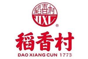 中國最有名的糕點牌子排行:香港美心上榜,第十新疆名牌