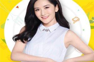 湖南卫视女主持人排行榜 谢娜稳居第一,第二名已离开湖南台