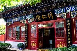 亚洲久久无码中文字幕北京老字號排行榜:全聚德上榜,第十燒麥老字號