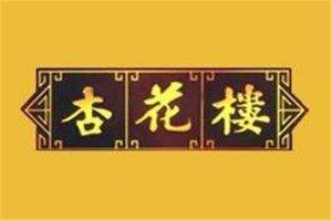上海糕點老字号排名:沈大成上榜,第九栗子蛋糕一绝