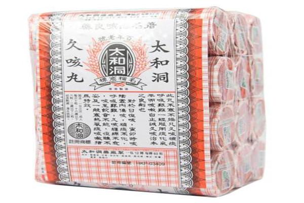 香港十大神奇药排行榜,太和洞久咳丸榜首-88特价