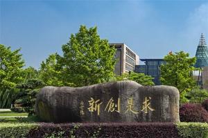 """全国高校三大奖实力排名:武汉大學上榜,第一号称""""东方的剑桥"""""""