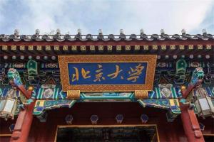 2020年口腔医学专业大学排名:武汉大学上榜,北大第一