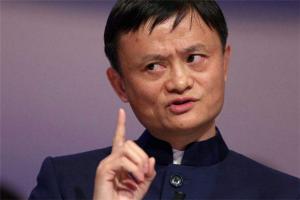 2020年福布斯中国富豪榜:马化腾上榜,马云第一