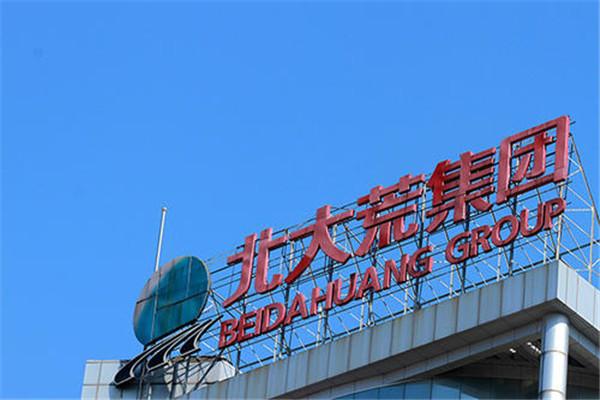 中国十大豆制品企业排行榜:祖名上榜,第二旗下有白玉品牌