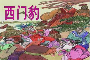 中國古代十大廉吏:海瑞上榜,他是清官第一