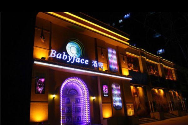 广州十大酒吧