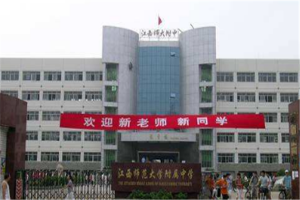 江西省十大重点高中排名:赣州中学上榜,它是第一