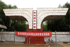 河北省排名前十的高中:正定中学上榜,衡水中学第一