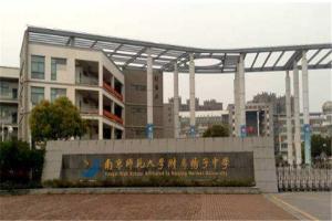江苏十大重点高中排名:南外上榜,它是江泽明的母校