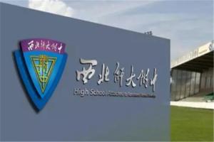 甘肃省重点高中排名:兰州一中,兰炼一中仅第7