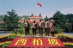 全國十大紅色教育基地:井岡山上榜,第7是毛主席故鄉