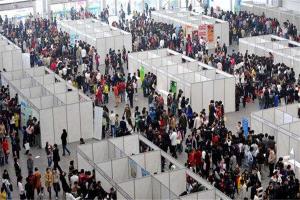 深圳市十大展覽館排行榜:文博宮上榜,深圳會展中心第一