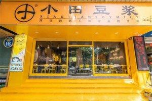 重慶十大小吃快餐排名:酒鼎包子上榜,第5最好吃蹄花