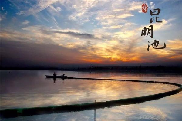 西安十大风景名胜排行榜:永兴坊上榜,昆明池热度最高