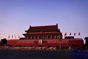 中國四大國際大都市 北京是首都城市 上海是交通樞紐