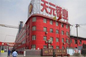 2020年宁夏回族自治区制造业民营企业500强名单 共上榜三家