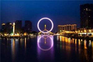 天津市名扬天下的4个世界之最 天津铁路 天津大学上榜