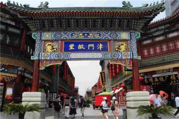 外地人最喜欢的天津景区