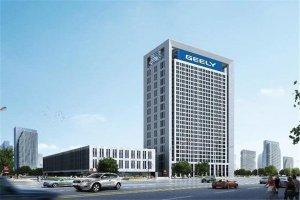 2020年浙江省制造业民营企业500强名单 吉利控股集团登顶