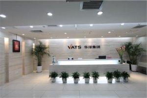 2020年云南省制造业民营企业500强名单 华泽集团登顶