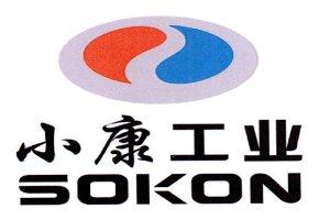 2020年重庆市制造业民营企业500强名单 宗申产业集团上榜